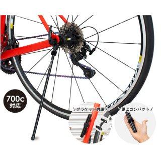 GORIX ゴリックス 自転車 スタンド 軽量 携帯スタンド GX-Q4M