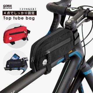 GORIX ゴリックス トップチューブバッグ 自転車 バッグ フレームバッグ ロードバイク (B14)