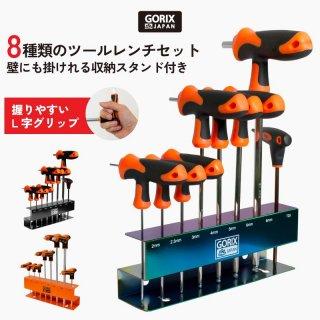 GORIX ゴリックス レンチセット (GX-HW63) 自転車工具 8機能 収納スタンド付き・六角レンチ・T型トルクスレンチ オレンジ