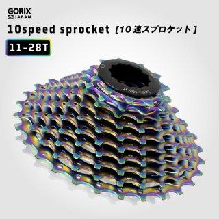 GORIX ゴリックス スプロケット 10速 (11-28T) オイルスリック (GX-CASSETTE)  自転車 スプロケ ロードバイク カセットスプロケット