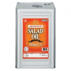 J-オイルミルズ サラダ油オレンジ 16.5kg(賞味期限:2023/02/09)