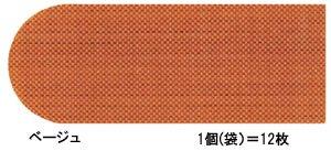 インサートサム IT−1の商品画像