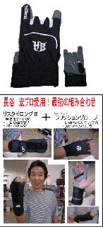 フリクショングローブ<ブラック/ホワイト>の商品画像