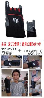 フリクショングローブ<ブラック/レッド>の商品画像