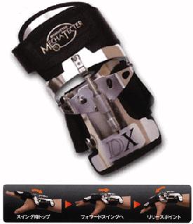 メカテクター VA-5の商品画像