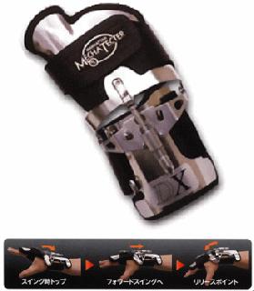 メカテクター VE-5の商品画像