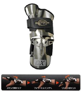 メカテクター VD-4の商品画像