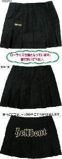 ヘルベント ローライズ・プリーツスカート(PSA-03)ブラック受注生産の商品画像