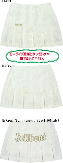 ヘルベント ローライズ・プリーツスカート(PSA-04)ホワイト受注生産の商品画像