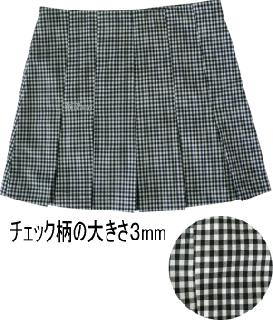 ヘルベント ローライズ・プリーツスカート チェック柄(PSG-01)ブラック/ホワイト受注生産の商品画像