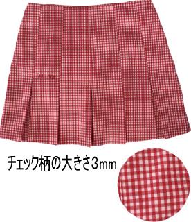 ヘルベント ローライズ・プリーツスカート チェック柄(PSG-02)レッド/ホワイト受注生産の商品画像