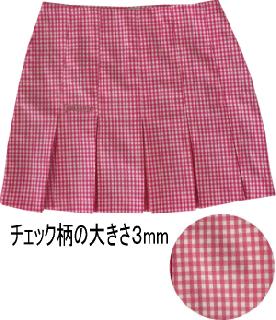 ヘルベント ローライズ・プリーツスカート チェック柄(PSG-03)ピンク/ホワイト受注生産の商品画像