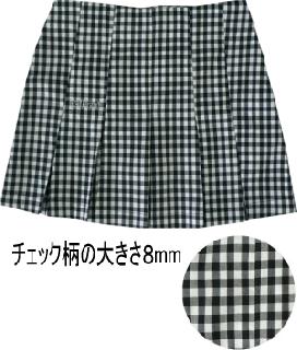 ヘルベント ローライズ・プリーツスカート チェック柄(PSG-04)ブラック/ホワイト受注生産の商品画像
