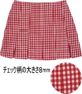 ヘルベント ローライズ・プリーツスカート チェック柄(PSG-05)レッド/ホワイト受注生産の商品画像
