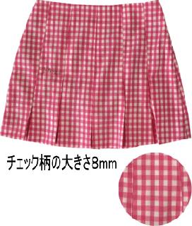 ヘルベント ローライズ・プリーツスカート チェック柄(PSG-06)ピンク/ホワイト受注生産の商品画像