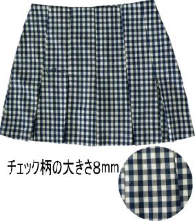 ヘルベント ローライズ・プリーツスカート チェック柄(PSG-07)ネイビー/ホワイト受注生産の商品画像