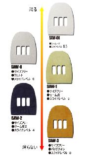 HI-SP スライドソールパーツの商品画像