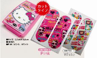 ハローキティ フィッティングテープ<カットタイプ>の商品画像