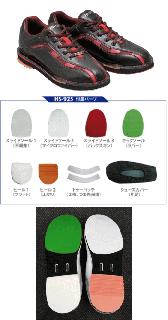HI-SP HS-925<ブラック/レッド>の商品画像