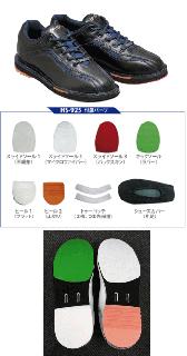 HI-SP HS-925<ブラック/ネイビー>の商品画像