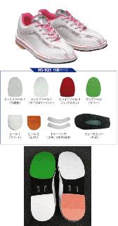 HI-SP HS-925<ホワイト/ピンク>の商品画像