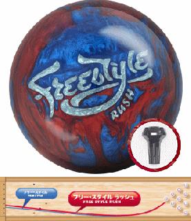 モーティブ フリースタイル ラッシュ<レッド/ブルー>の商品画像