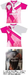 エボナイト ハイファイブシャツ<EL13>レディースの商品画像