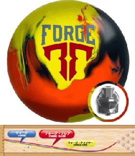 モーティブ フォージ フレアの商品画像