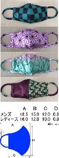 和柄マスクの商品画像