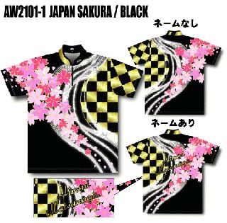 2021 SPRING-MODEL<AW2101-1> JAPAN SAKURA/BLACKの商品画像