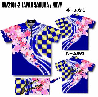 2021 SPRING-MODEL<AW2101-2> JAPAN SAKURA/NAVYの商品画像