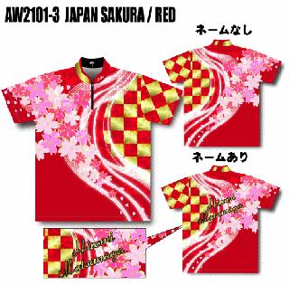 2021 SPRING-MODEL<AW2101-3> JAPAN SAKURA/REDの商品画像