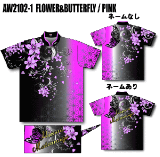 2021 SPRING-MODEL<AW2102-1> FLOWER&BUTTERFLY/PINKの商品画像