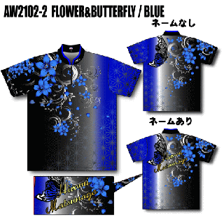 2021 SPRING-MODEL<AW2102-2> FLOWER&BUTTERFLY/BLUEの商品画像