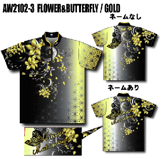 2021 SPRING-MODEL<AW2102-3> FLOWER&BUTTERFLY/GOLDの商品画像