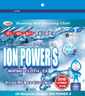 ABS イオンパワーS ワイピングクロスEX<6袋セット>の商品画像