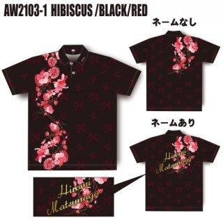 ABS 2021 サマーモデル<AW2103-1>HIBISCUS/BLACK/REDの商品画像