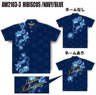 ABS 2021 サマーモデル<AW2103-3>HIBISCUS/NAVY/BLUEの商品画像
