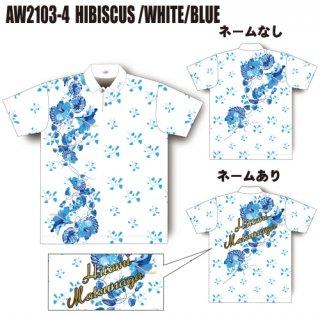 ABS 2021 サマーモデル<AW2103-4>HIBISCUS/WHITE/BLUEの商品画像