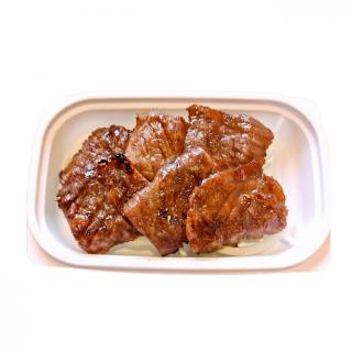 極上 お店のまんま焼肉 焼肉屋りんご苑特製 手切りA5A4ランク黒毛和牛カルビ100g