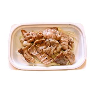 極上 お店のまんま焼肉 焼肉屋りんご苑特製 山形県産和牛の塩ホルモン100g
