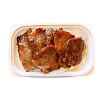 極上 お店のまんま焼肉 焼肉屋りんご苑特製 特選ハラミ 100g