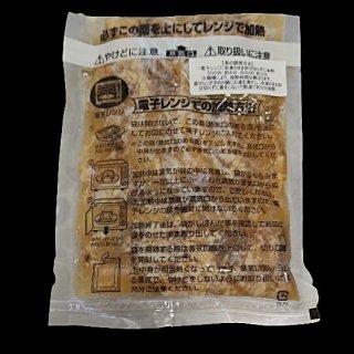 焼肉屋の山形牛 牛丼の具 大盛 200g プロトン凍結加工 レンジ解凍 【冷凍食品】