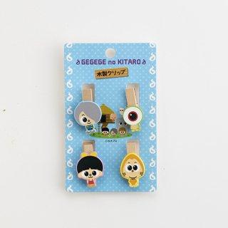 木製クリップ(鬼太郎+目玉おやじ+ねこ娘+ネズミ男)4個セット
