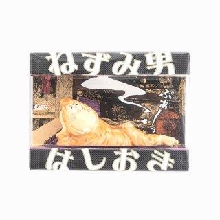 陶器 箸置き ネズミ男