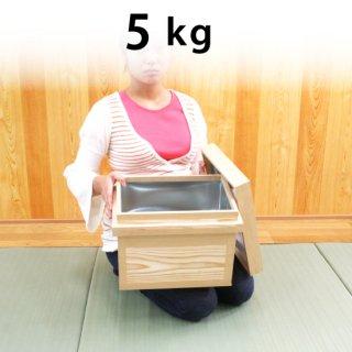 5kg茶箱