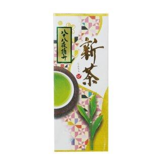 八十八夜新茶ミニ(50g入)