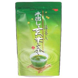 水出し抹茶入玄米茶