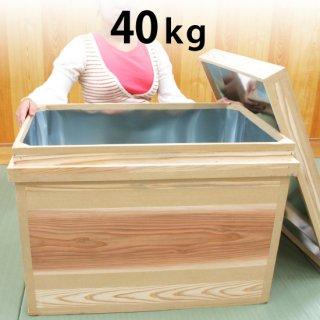 40kg茶箱