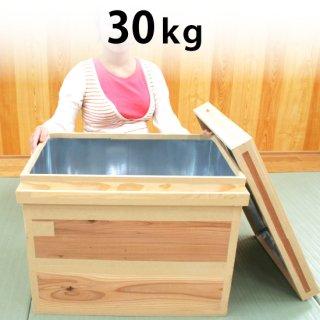 30kg茶箱